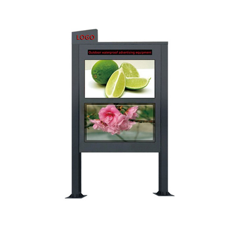 32 inch outdoor dual screen display