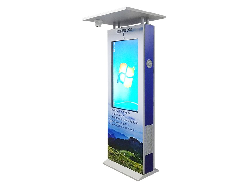43 inch waterproof bus stop sign