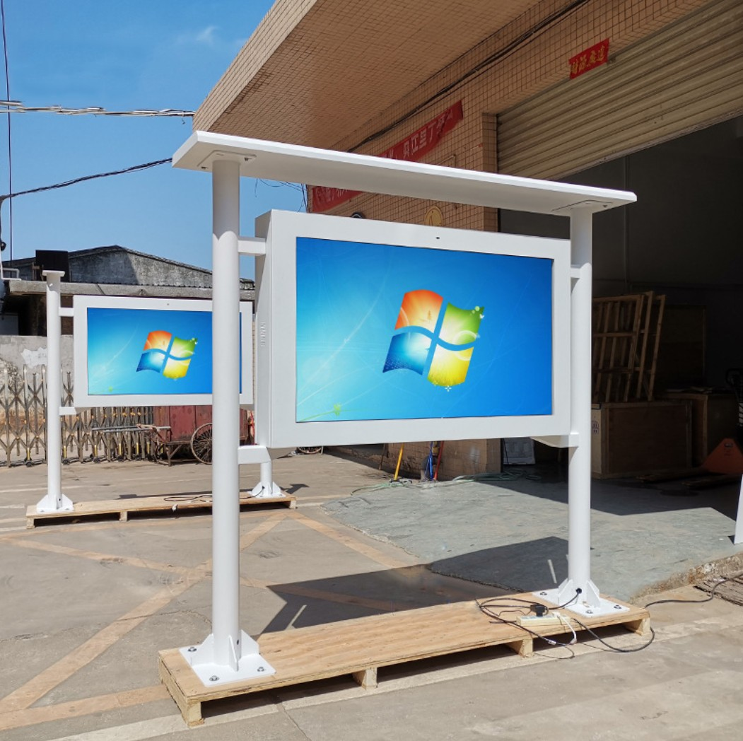 Waterproof outdoor electronic reading display